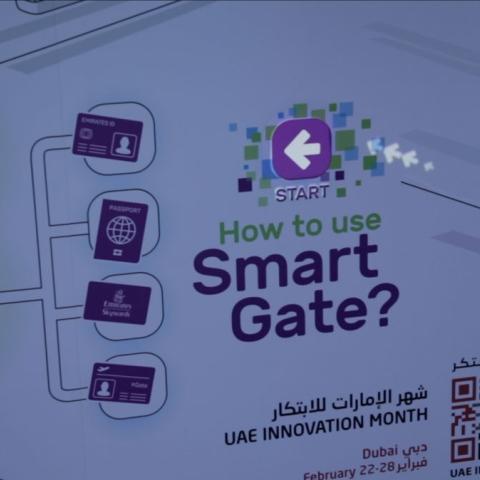 صور: الإمارات تواصل الابتكار