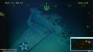 العثور على حطام حاملة طائرات غرقت منذ 76 عاماً