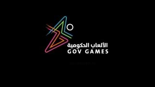 """صور: """"الألعاب الحكومية"""".. التحدي إلى أقصاه"""