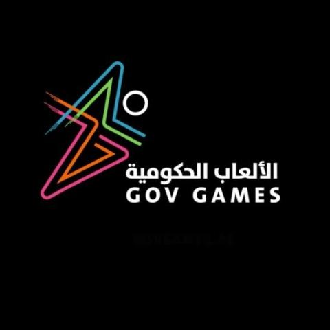 "${rs.image.photo} ""الألعاب الحكومية"".. التحدي إلى أقصاه"