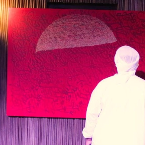 """صور: """"سكة"""" الفنون في دبي"""
