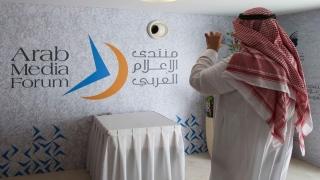صور: منتدى الإعلام العربي بين التأثير والتأثر