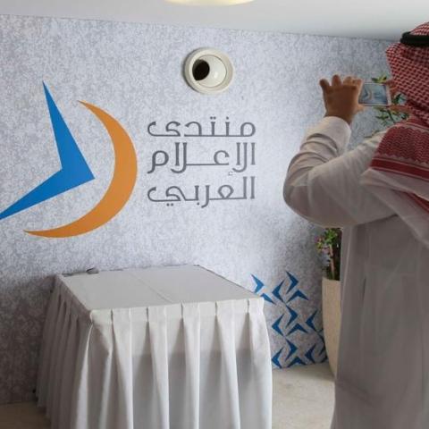 ${rs.image.photo} منتدى الإعلام العربي بين التأثير والتأثر