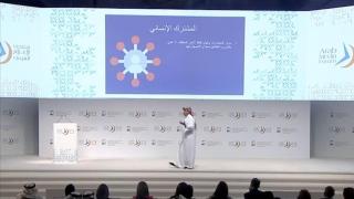 منتدى الإعلام العربي يفتح منصته الحوارية مجدداً
