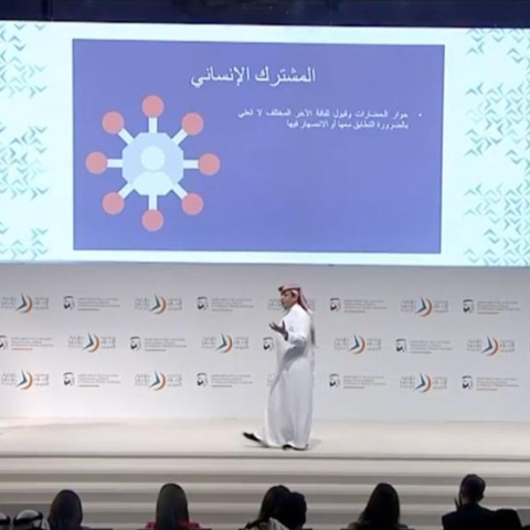 صور: منتدى الإعلام العربي يفتح منصته الحوارية مجدداً