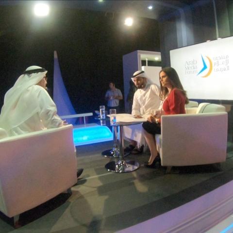 ${rs.image.photo} أجواء اليوم الأول من منتدى الإعلام العربي