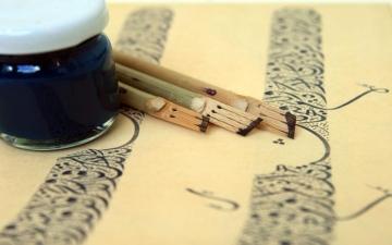 الخط العربي.. فن وليس حرفة