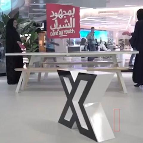 صور: شباب أبوظبي يصممون مركزهم