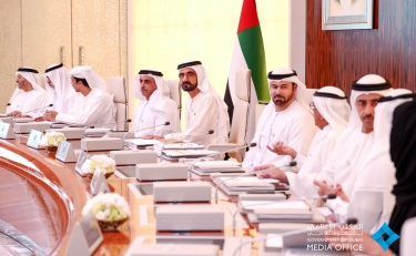 Image: UAE bids to attract investors and talent