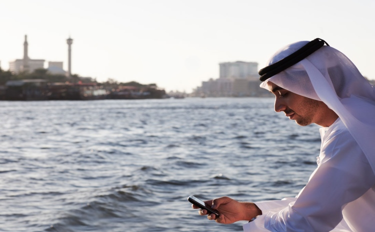 Image: Ramadan Apps for 2018