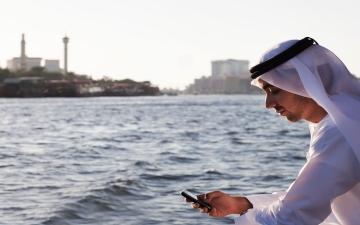 تطبيقات رمضان 2018