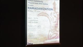 صور: Ramadanization .. المعرض الفني
