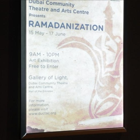 Photo: Ramadanization.. Art Exhibition