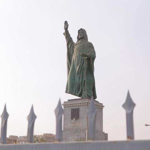 Photo: Cairo Pays Tribute to Late Sheikh Zayed