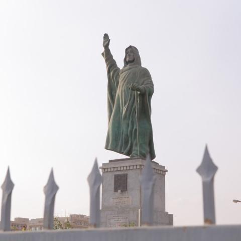 Photo: Cairo Pays Tribute to Late Sheikh Zayed