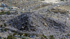 What is the day of Arafa?