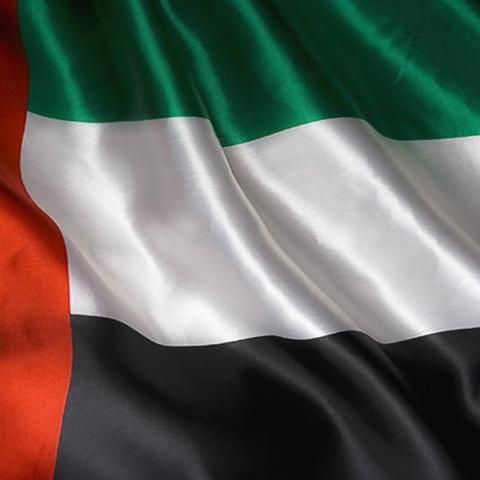 """صور: """"هذا زايد.. هذه الإمارات"""".. شعار احتفالات اليوم الوطني الـ47 لدولة الإمارات"""