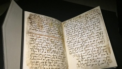 The oldest version of Quran at the University of Birmingham