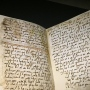 Image-The oldest version of Quran at the University of Birmingham