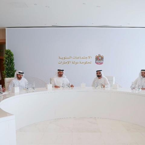 صور: الاجتماعات السنوية لحكومة دولة الإمارات العربية المتحدة