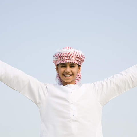 Photo: Smile: The UAE's Happiness Institute is Here