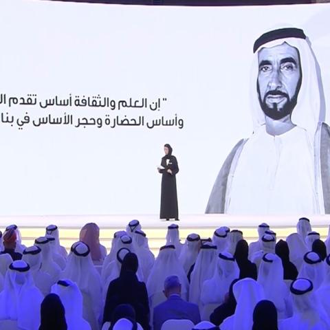 """صور: """"الأجندة الثقافية 2031"""".. أطلقتها حكومة الإمارات لترسيخ مكانتها كعاصمة للثقافة والفنون"""