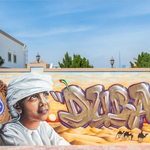 """صور: """"فن الشوارع"""" في دبي"""