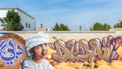Dubai's incredible street art