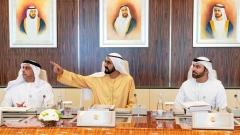 Dubai's 2019 Budget