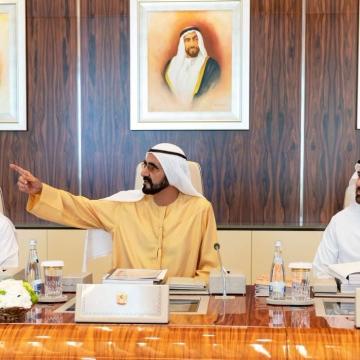 Photo: Dubai's 2019 Budget