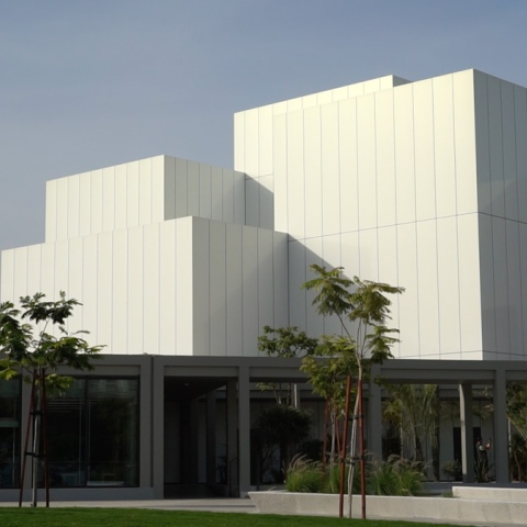 Photo: Jameel Arts Center Museum of Contemporary Art in Dubai