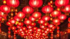5 things you probably didn't know about Chinese New Year