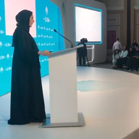 """صور: """"حلول شبابية"""" مبادرة لخلق فرص وظيفية في العالم العربي"""