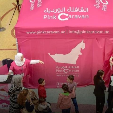 صور: انطلاق مسيرة القافلة الوردية التاسعة