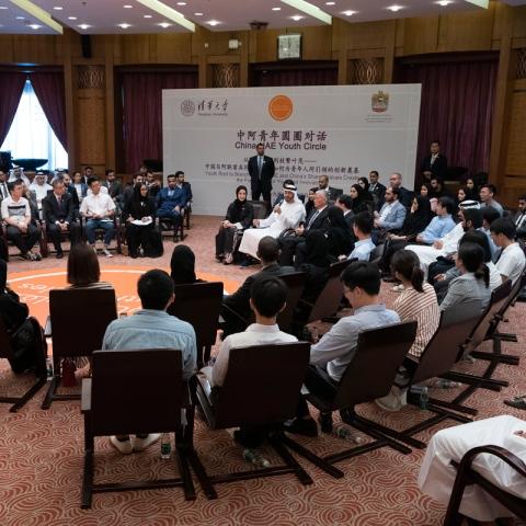 صور: حلقة شبابية في الصين بحضور الشيخ محمد بن زايد