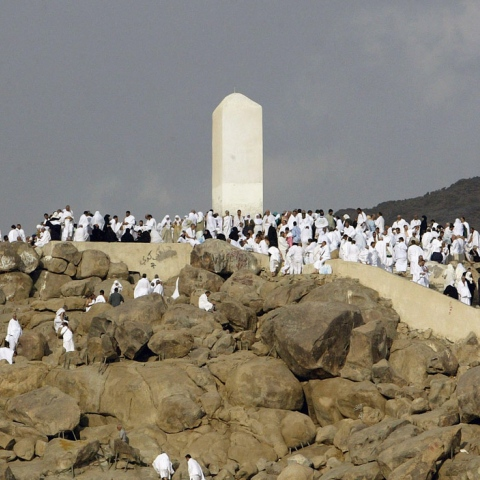Photo: What is the day of Arafa?