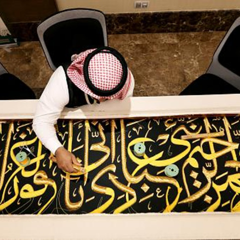 "Photo: An Honored Islamic Tradition.. Crafting The Holy Kaaba's Cover ""Kiswah"""