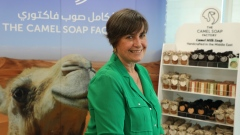 Camel soap named after Dubai areas
