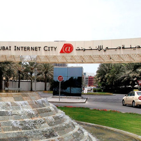 Photo: Dubai Internet City celebrates it's 20th anniversary