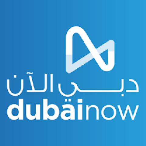 "${rs.image.photo} حكومة دبي بلا ورق عبر تطبيق ""دبي الآن"""