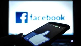 فيسبوك الأول في الإمارات