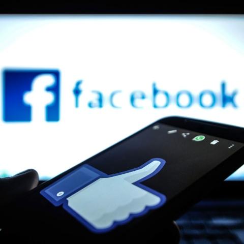 صور: فيسبوك الأول في الإمارات