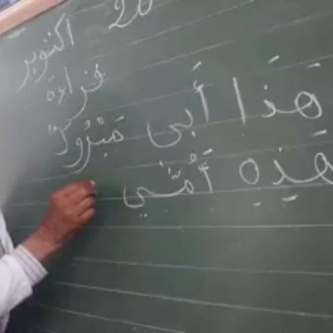 صور: معلم تونسي يُعيد الدرس بعد 37 سنة قبل أن يتقاعد