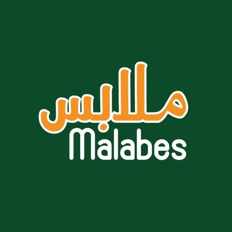 صور: Malabes، تطبيق ذكي للتبرع بملابسك الزائدة!