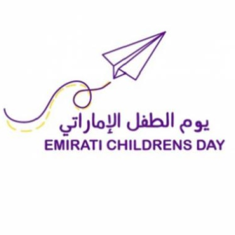 صور: يوم الطفل الإماراتي