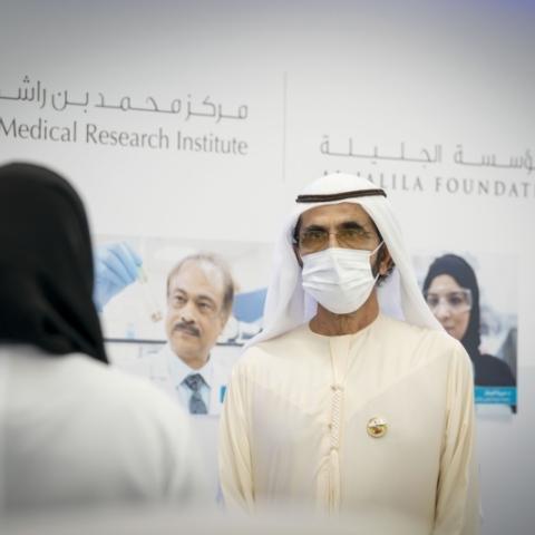 صور: حاكم دبي يطلق مركز محمد بن راشد للأبحاث الطبية في دبي