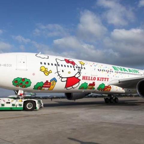 صور: رحلات طيران بلا وجهة في تايوان