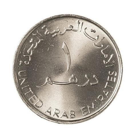 "${rs.image.photo} مبادرة ""درهم الخير"" تجمع 4.83 مليون درهم للعمل الخيري"