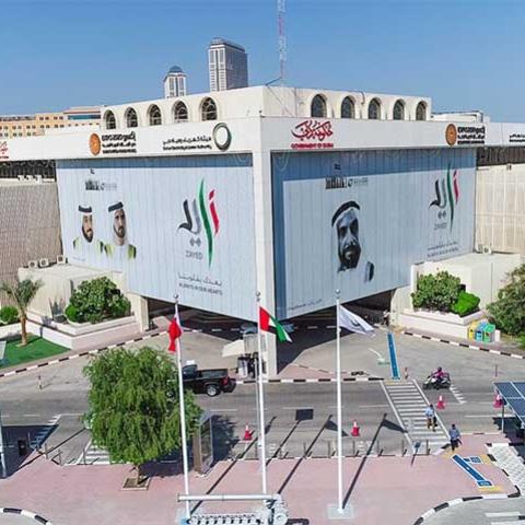 صور: هيئة كهرباء ومياه دبي تحصد ست عشرة جائزة من جوائز قمة الأفكار الأمريكية 2020