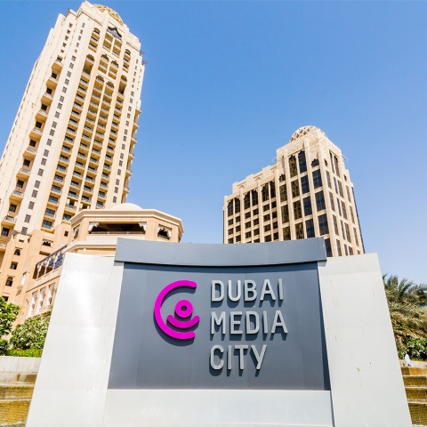 ${rs.image.photo} مدينة دبي للإعلام تكمل 20 عاماً من الصدارة والريادة